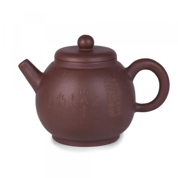 Исинский чайник «Иероглифы 580» 170мл