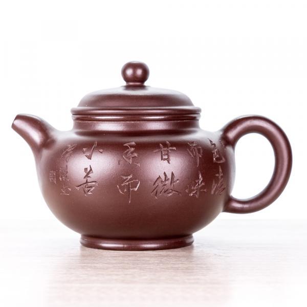 Исинский чайник «Жун Тянь Ху» 265 мл фото