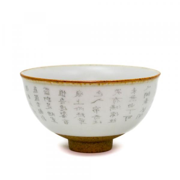 Чайная чашка ассортимент-3 фото