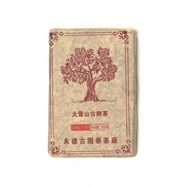 Чай Пуэр Шу Гу Юэн Чун «Хун Шу» 2010г.