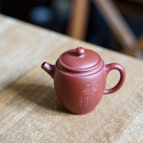 Исинский чайник «1852» 130 мл фото