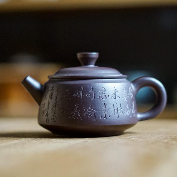 Исинский чайник «Ши Пяо Да Коу» 125 мл фото
