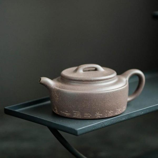 Исинский чайник «Ся Инь» 150 мл фото