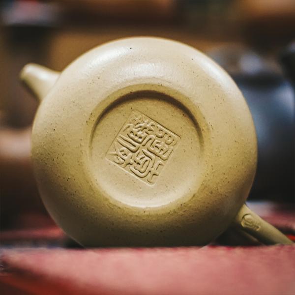 Исинский чайник «Бэнь Шань Лу кубик» 130мл
