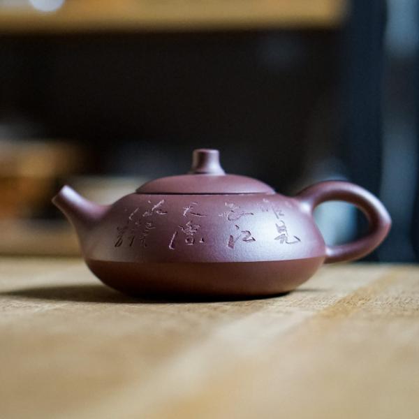 Исинский чайник «Хе Хуань Ху» 210 мл фото