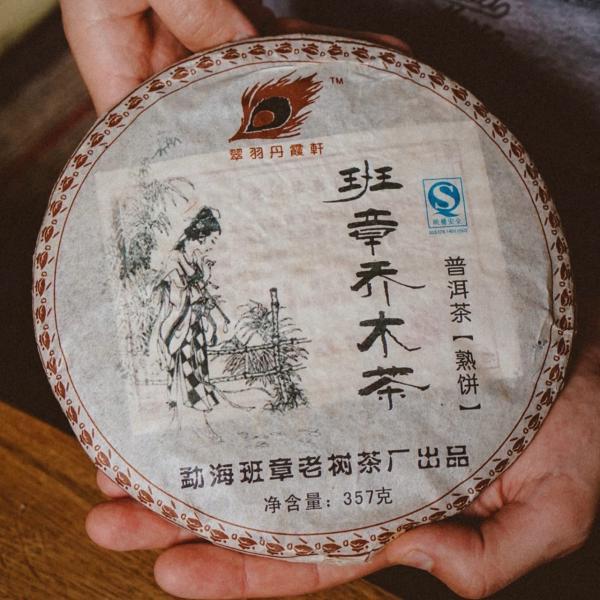 Пуэр Шу Цяо Му Буланшань 2007 г. фото