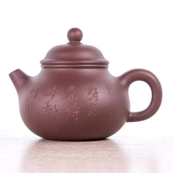 Исинский чайник «До Цю 563» 185 мл фото