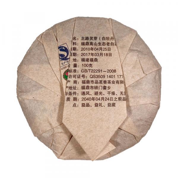Белый чай «Благородная лань» Бай Му Дань 2010г.
