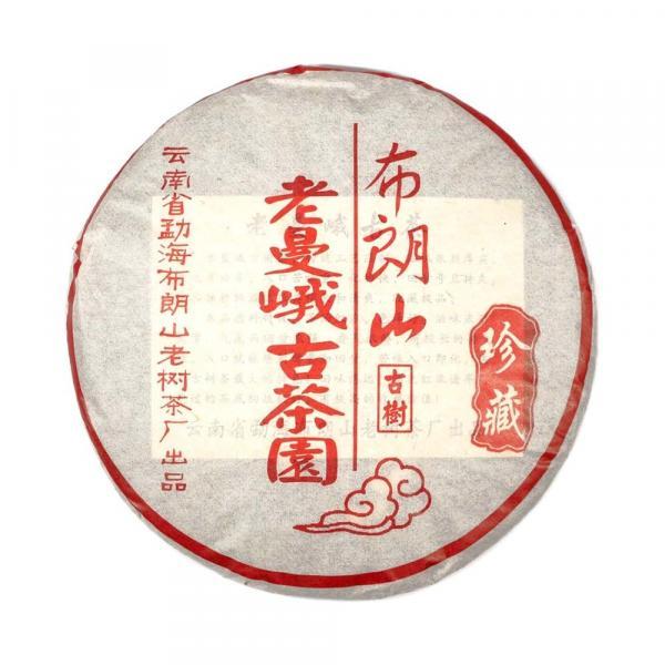 Пуэр Шу «Хун Син с белых гор» 2014г.