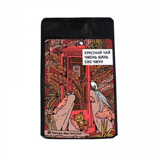 Красный чай Чжень Шань Сяо Чжун «Чайная мастерская» 50грамм
