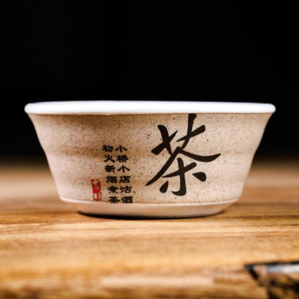 Пиала «Иероглиф чай» 50мл
