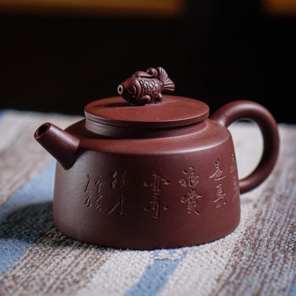 Исинский чайник «Карп 2023» 270 мл фото