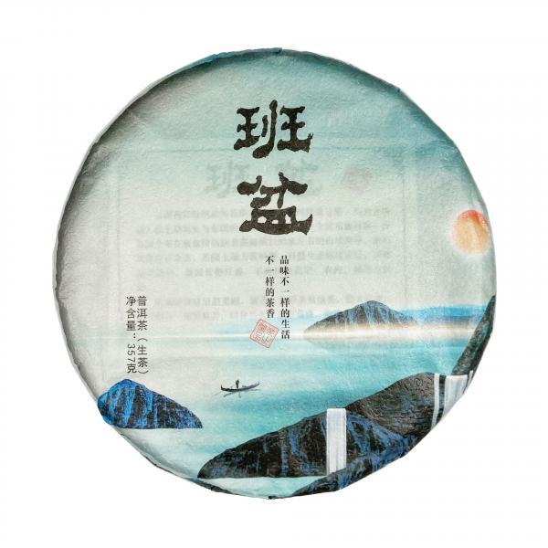 Пуэр Шен «Водная гладь» Гу Шу Гаошань 2020 г. фото