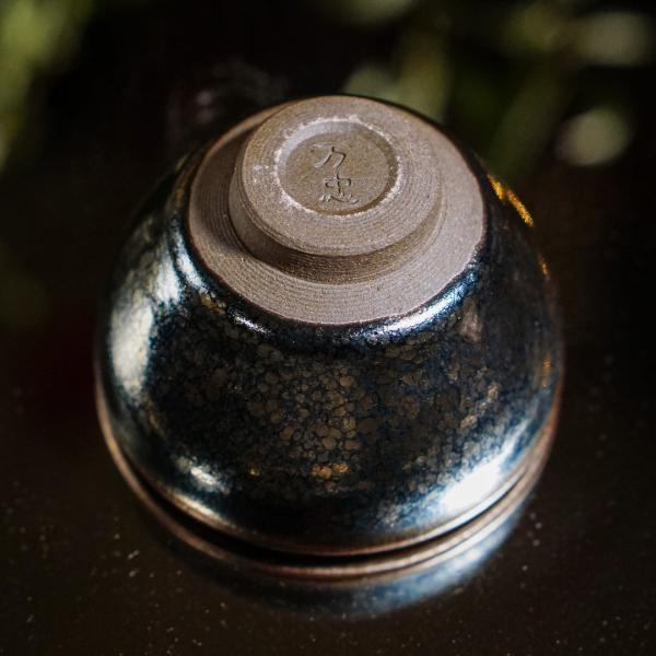 Пиала «Тянь Му 10» 50мл