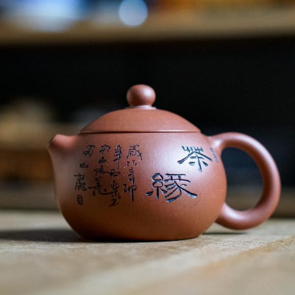 Исинский чайник «Си Ши» 200 мл фото