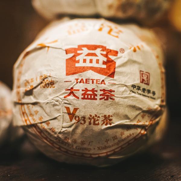 Чай Пуэр Шу Мэнхай Да И «V93» То Ча 2018 г натура фото