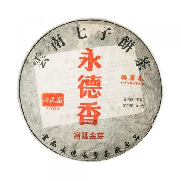 Чай Пуэр Лао Шу Лу Е Чунь «Аромат Юн Дэ» Юньнань 2009г.