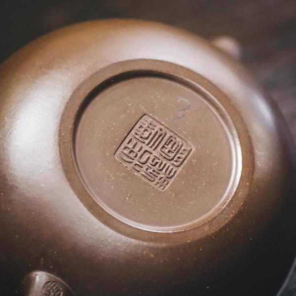 Исинский чайник «Фан Гу Цин Шуй Ни» 180мл