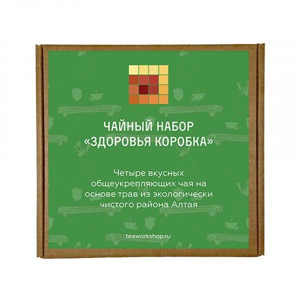Чайный набор «Здоровья коробка»