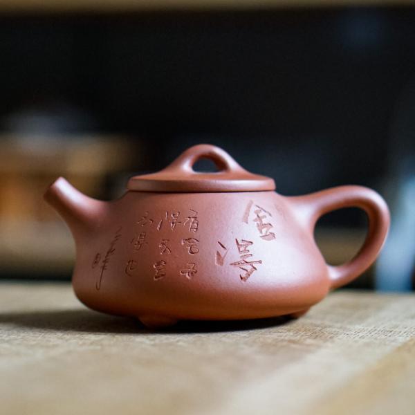 Исинский чайник «Сан Цзу Ши Пяо Цин Шуй Ни» 200 мл фото