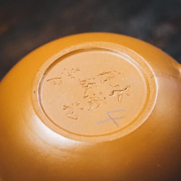 Исинский чайник «Ли Син» 115мл