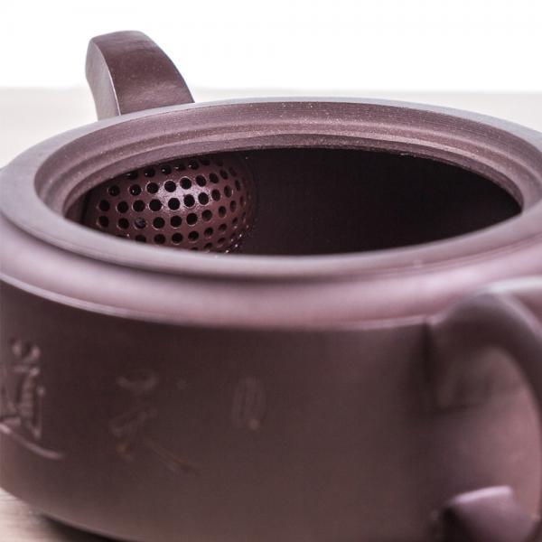 Исинский чайник «Юй Би Ча Ху 719» 210мл