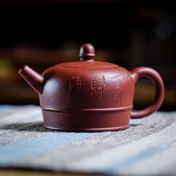 Исинский чайник «2114» 200 мл фото