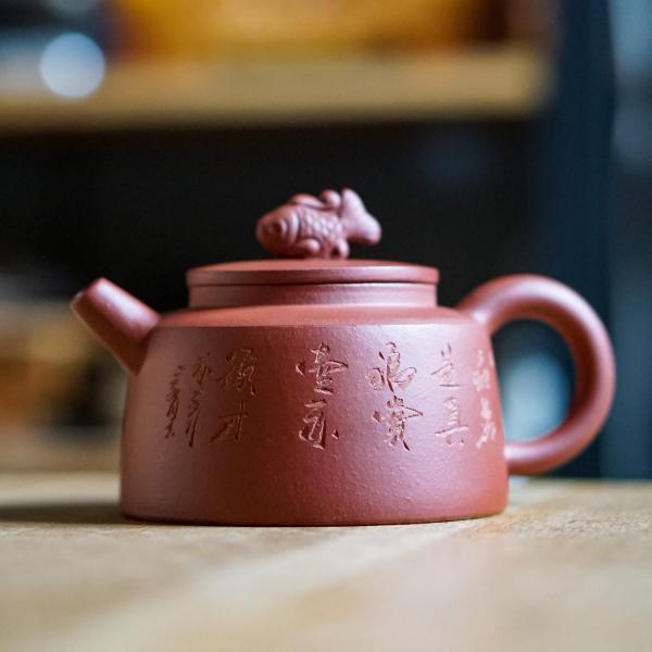 Исинский чайник «1874 карп» 270 мл фото