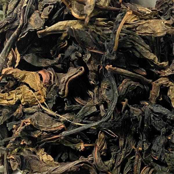 Иван-чай «Алтайский» кипрей сильного огня