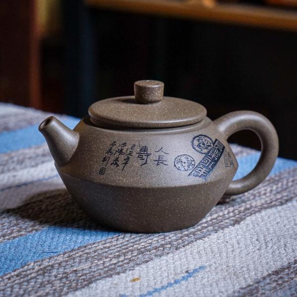 Исинский чайник «2125» 220 мл фото