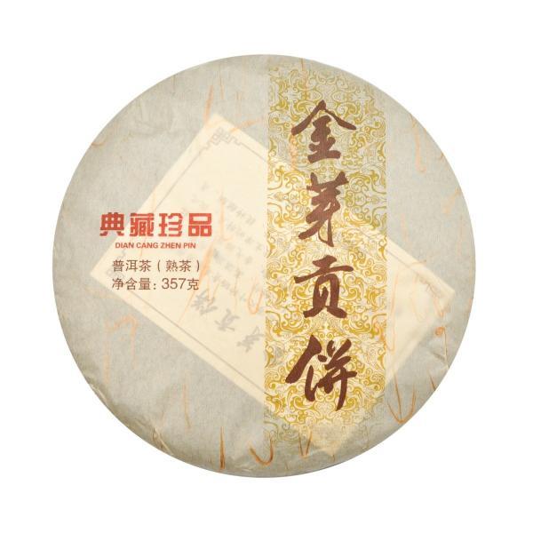 Пуэр Шу Цзинь Я Гун Бин