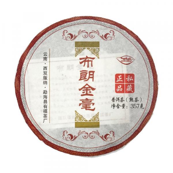 Пуэр Шу «Золотая нить» Гаошань 2016 г. фото