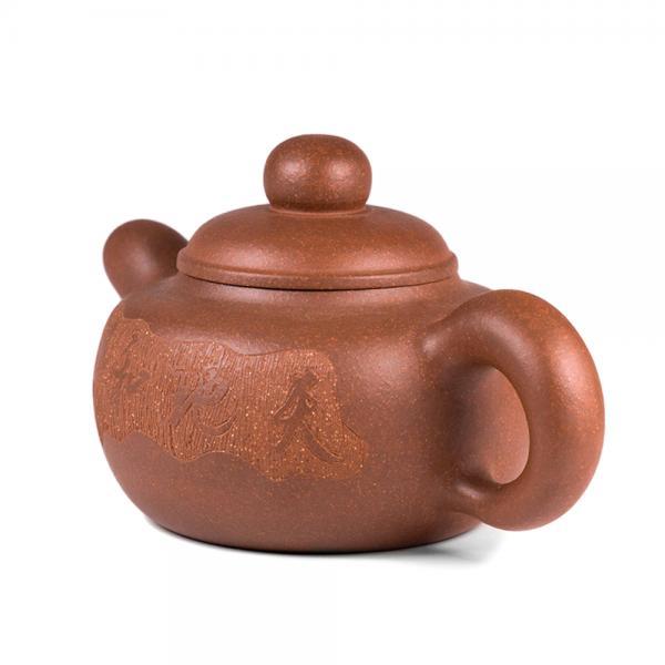 Исинский чайник «Иероглифы 540» 260мл