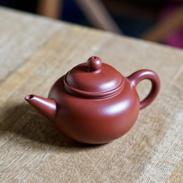 Исинский чайник «Шуй Пин» 165мл