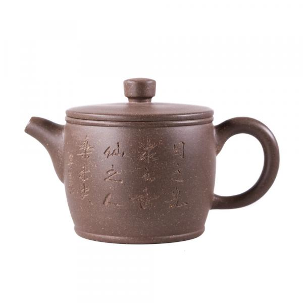 Исинский чайник «Хань Ва Ху 305» 175 мл фото
