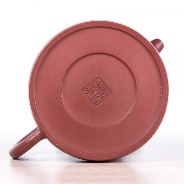 Исинский чайник «Банью Ху 730» 150мл