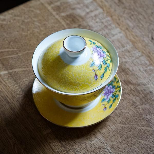 Гайвань «Желтые цветы» фарфор 125мл
