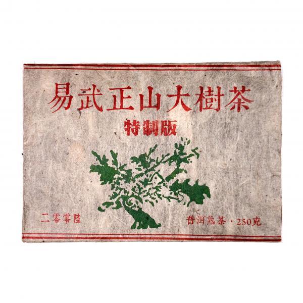 Пуэр Шу И У Гу Шу «Мировое древо» 2006 г. фото