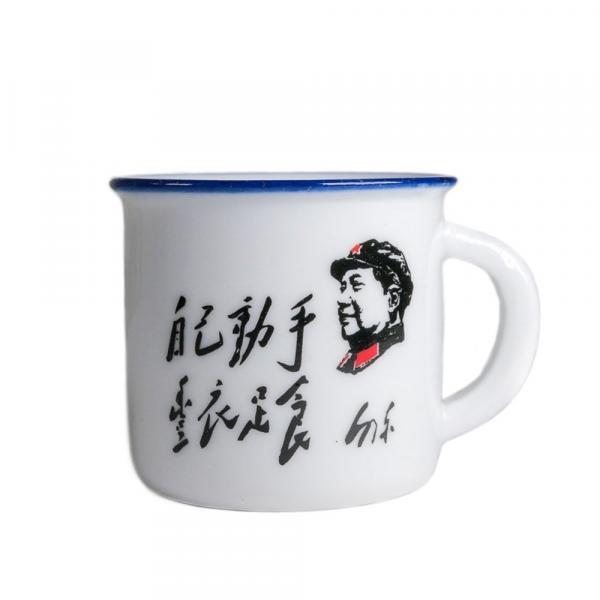 Чашка кружка «Мао» 70мл