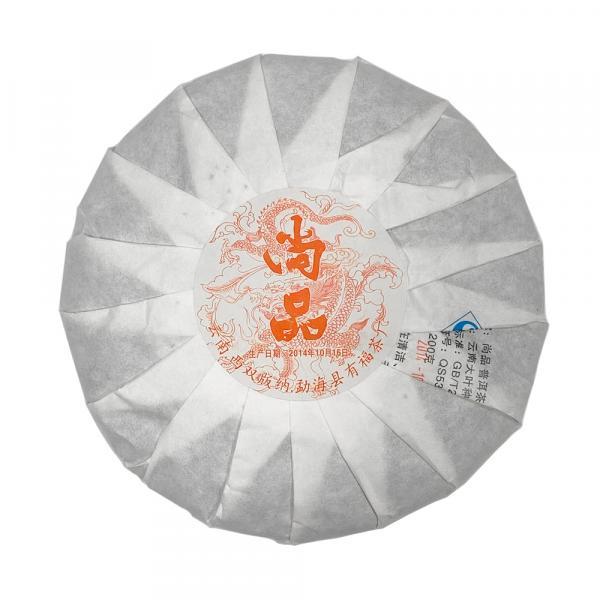 Пуэр Шу органика  «Вольный дракон» Гу Шу Гунтин 2014г.