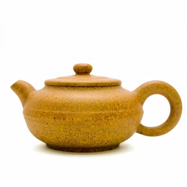 Чайник желтый 160мл