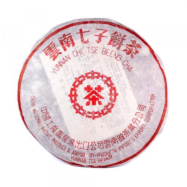 Пуэр Шен CNNP «Хун Сэю Пьяо» Красная печать 2003г.