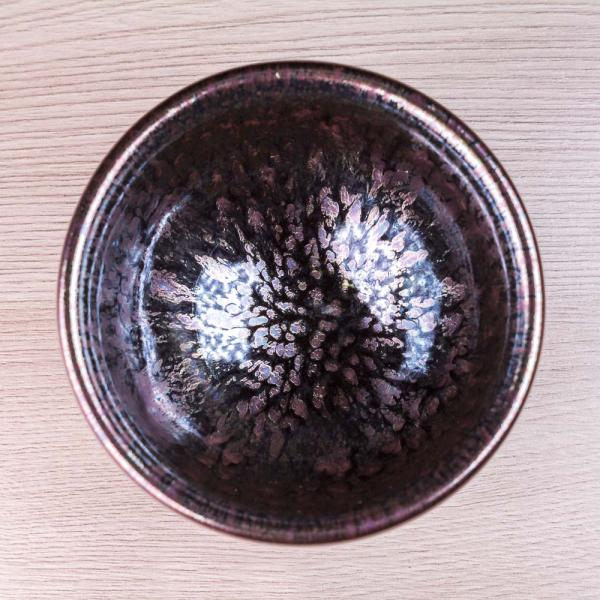 Пиала «Тянь Му 793» 90мл
