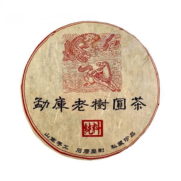 Пуэр Шу Гу Юэн Чун «Дракон илошадь» 2011г.