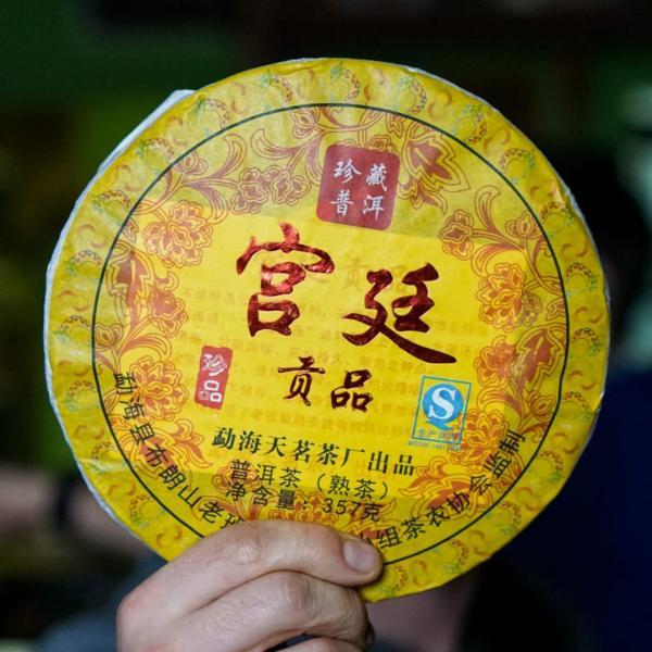 Пуэр Шу Гунтин «Императорский Дар» 2014 г. фото