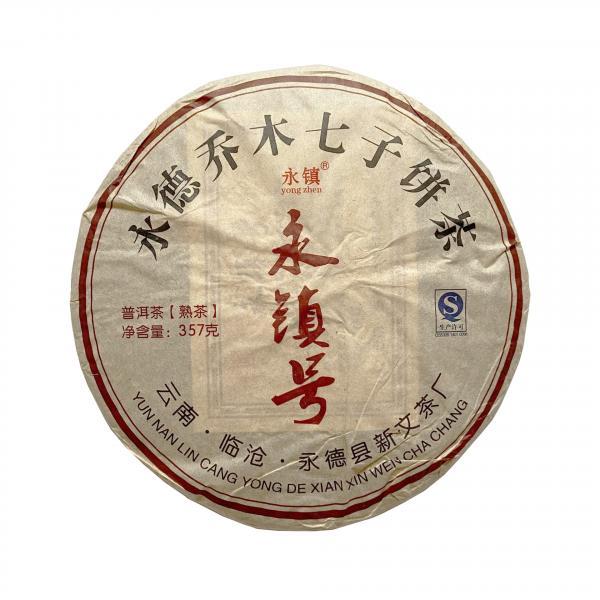 Пуэр Шу Юн Жэн Да Шу «Чистый вкус» 2014г.