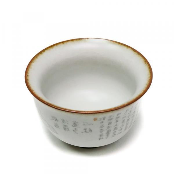 Пиала «Иероглифы» в технике Жу Яо 100мл