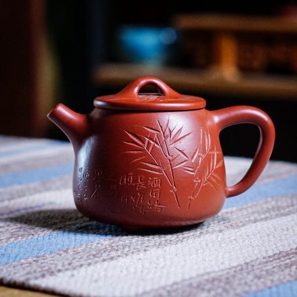 Исинский чайник «Сан Цзу Ши Пяо» 250 мл фото