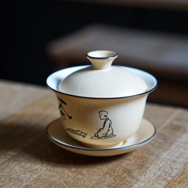 Гайвань «Принятие чая» керамика 160мл
