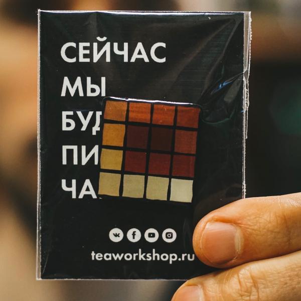 Значок-пин «Чайная Мастерская» 2 см фото